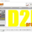 d2n-top