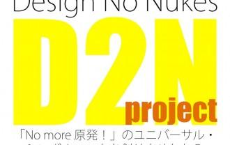 design2n
