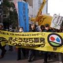 3.15 東京