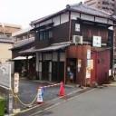 1)入江運創店