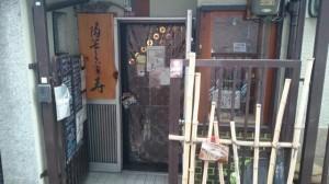 カフェ寿入口