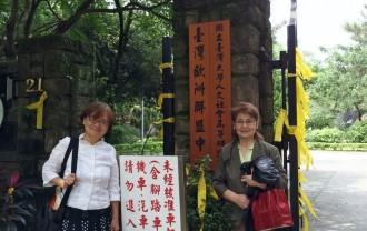 台湾大学前黄色いリボン5月2日