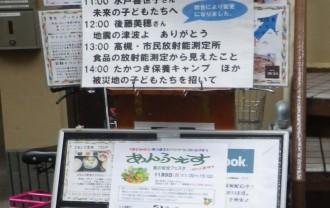 カフェコモンズ入口 ポスター2