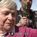 チェルノブイリ法 記念