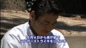 繧ケ繧ッ繝ェ繝シ繝ウ繧キ繝ァ繝・ヨ 2015-06-12 5_25_05