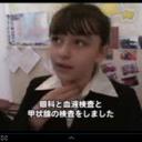 cherunobuiri 28 girl