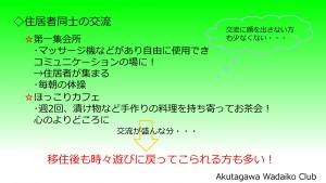 image-0013