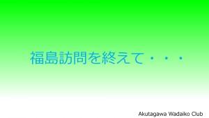 image-0017