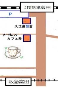 入江、寿 地図