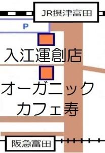 入江、寿 地図 NEW