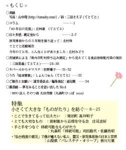 teto16_mokuji