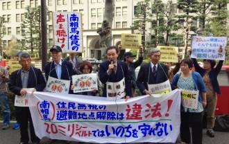 南相馬_経済産業省前抗議