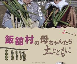 movie01054-jpg