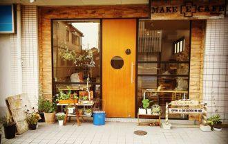 make-e-cafe